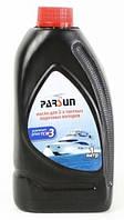 Масло Parsun TCW3 - 1 литр для двухтактных лодочных моторов Парсун