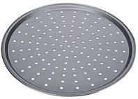 Форма для пиццы с перфорированным дном 30 см