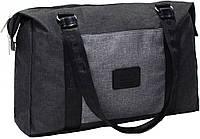 Сумка Bagland Fashion 19 л. Чёрный/серый (0030569)
