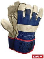 Перчатки защитные усиленные свиной кожей светлого цвета  (кожаные рабочие REIS Польша) RTOP GJK