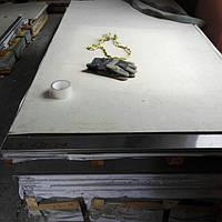 Лист из нержавейки рифленого вида