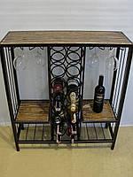 Комод-бар для вина и аксессуаров - 104-4