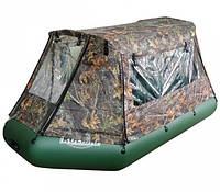 Тент-палатка для лодки Kolibri К280СТ, КМ260, КМ280