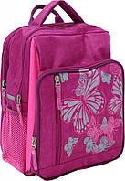 Рюкзак школьный Bagland Школьник 8 л. Малиновый / розовый (00112702)