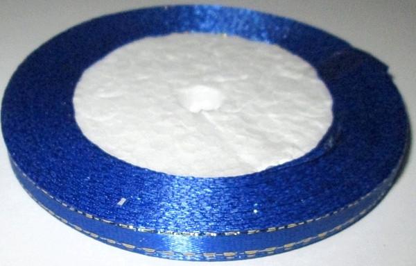 Лента атласная с люриксом синяя