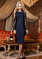 Утонченное Вечернее Платье с Рукавами из Гипюра Синее M-2XL