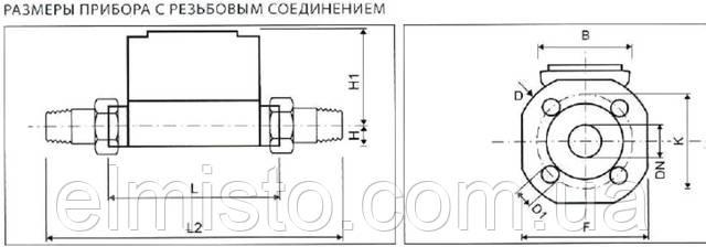 Габаритные размеры ультразвукового расходомера Sharky FS 473 с резьбовым соединением: