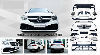 Тюнинг обвес для Mercedes GLC X253 стиль AMG 63