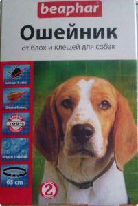Нашийник Біфар Біо від бліх та кліщів д/собак, цуценят з 2 міс. 65см