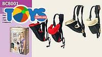 Рюкзак-слинг для ребенка, 2 цвета, BC8001