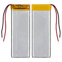 Батарея (АКБ, аккумулятор) для китайских мобильных телефонов, универсальная (700mAh), (73*27*4,0 мм),