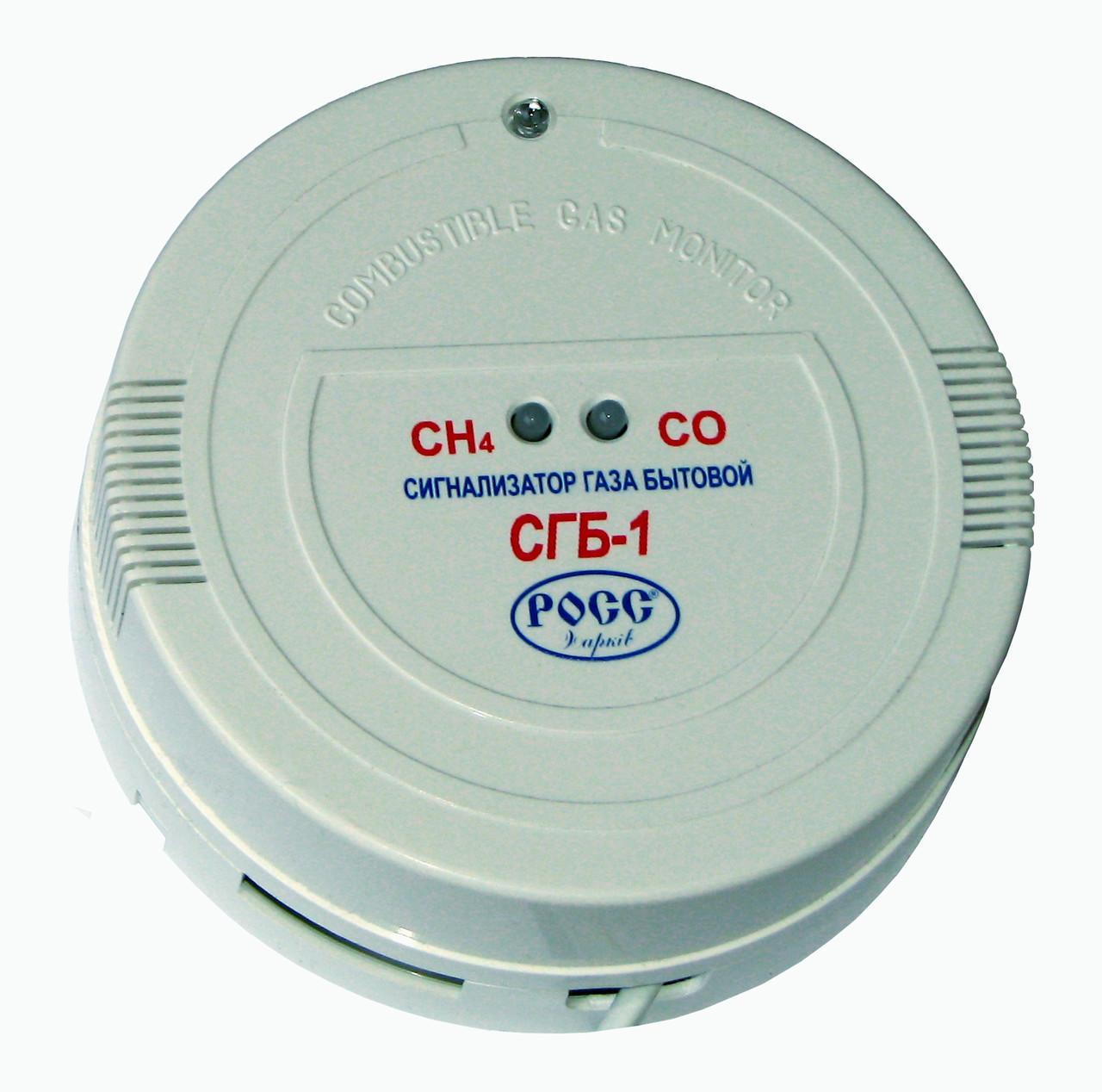 Сигнализатор газа бытовой РОСС СГБ-1-7