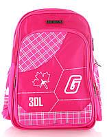 Яркий школьный рюкзак 20 л. Grace girl pink, розовый