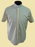 Рубашка для священников темный беж с коротким рукавом