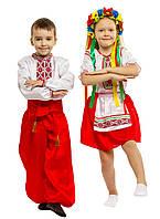 Костюм Украинца, Казака:  рубашка, шаровары и пояс.