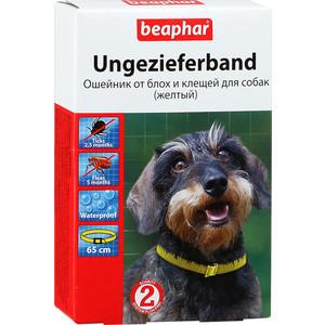 BEAPHAR Ungezieferband For Dogs XXL — Ошейник от блох и клещей для собак XXL (85 см). Уничтожает паразитов и з