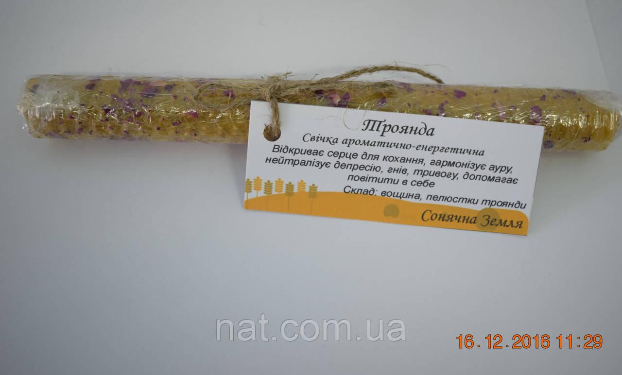 Натуральные восковые свечи с травами