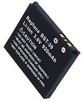 Аккумуляторная батарея Sony Ericsson BST-39