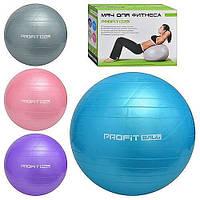Мяч для фитнеса M 0276 U/R, 65 см, фитбол, резина, 4 цвета, вес 900 гр., в коробке, любые виды тренировок