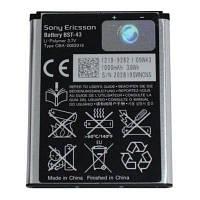 Аккумуляторная батарея Sony Ericsson BST-43
