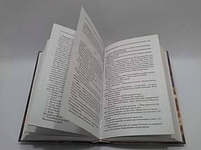 Чорний обеліск Тріумфальна арка Ніч у Лісабоні Ремарк Книжковий клуб, фото 2