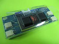 Универсальный инвертор подсветки монитора 10-26V(4 лампы)