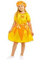 Костюм Солнышка, Лучика для девочки: кофта, юбка и шапочка.
