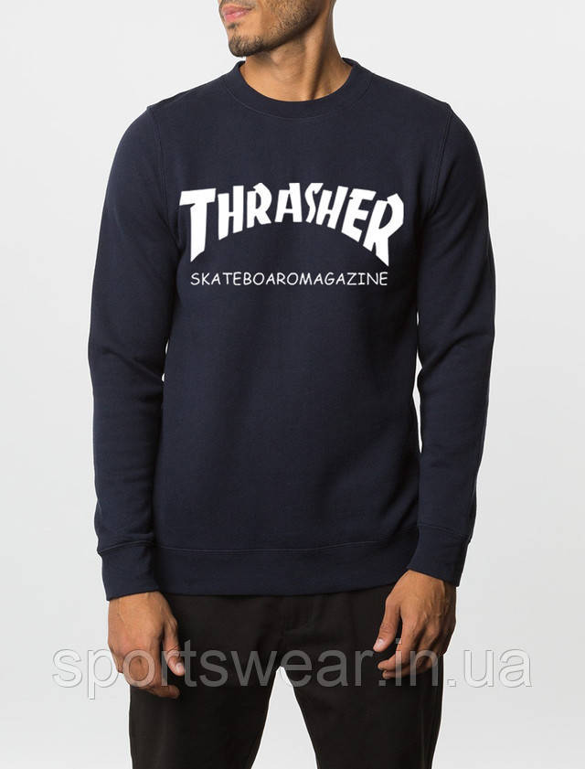 "Свитшот мужской Thrasher Skateboard Magazine |Темно-синий| Кофта  Thrasher Skateboard Magazine """" В стиле Thrasher """""