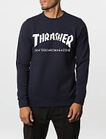"Свитшот мужской т синий с принтом ""Thrasher Skateboard Magazine"" | Кофта"