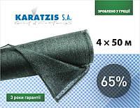 Сетка затеняющая Karatzis (Каратзис) зеленая (4х50м) 65%.