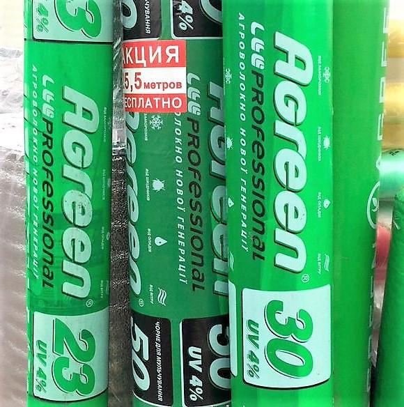 Агроволокно белое в рулоне Agreen 50г\м2 ( 3.20м\100м )