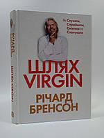 Країна мрій КМ Бренсон Шлях Virgin