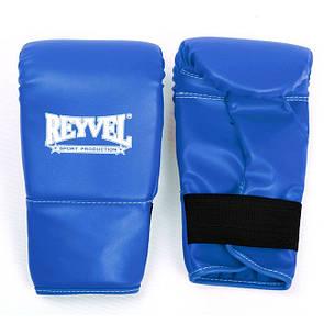 Перчатки снарядные Reyvel винил синие