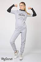 Стильные спортивные брюки для беременных Soho теплые с начесом, серый меланж