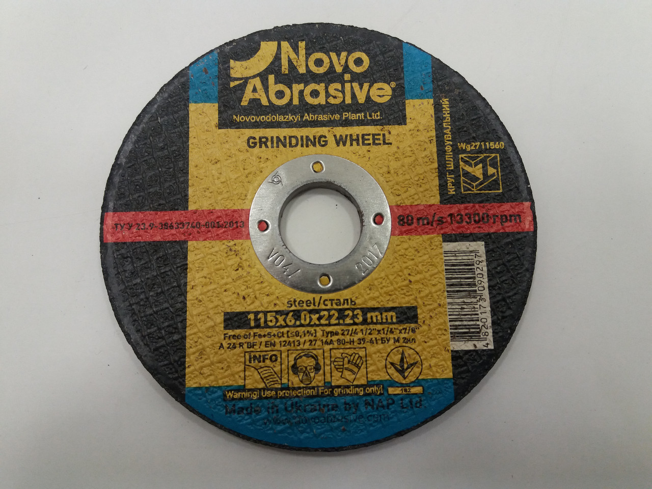 Круг зачистной Novo Abrasive 115х6,0х22,23
