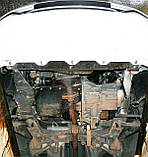 Защита картера двигателя и кпп Fiat Linea  2012-, фото 5