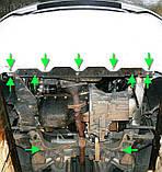 Защита картера двигателя и кпп Fiat Linea  2012-, фото 6