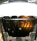Защита картера двигателя и кпп Fiat Linea  2012-, фото 7