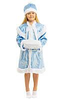 Костюм Снегурочки: платье, муфта, шапочка.