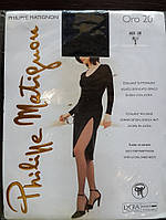 Итальянские колготки Philippe Matignon Oro 20 den