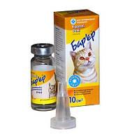 Капли глазные Барьер для собак и кошек, 10 мл