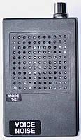 Генератор речеподобного шума для защиты от прослушки жучками и записи на диктофоны (модель Voice Noice 2M2)