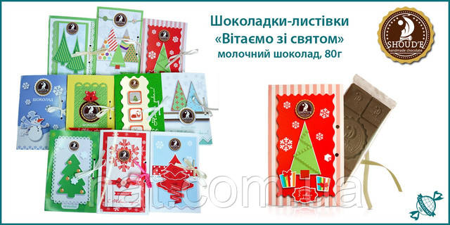 Подарки ручной работы к праздникам!