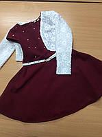 Платье бордовое с коротким рукавом и белым болеро