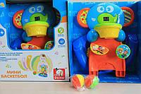 Детский мини баскетбол для малышей в коробке 31-35-15 см
