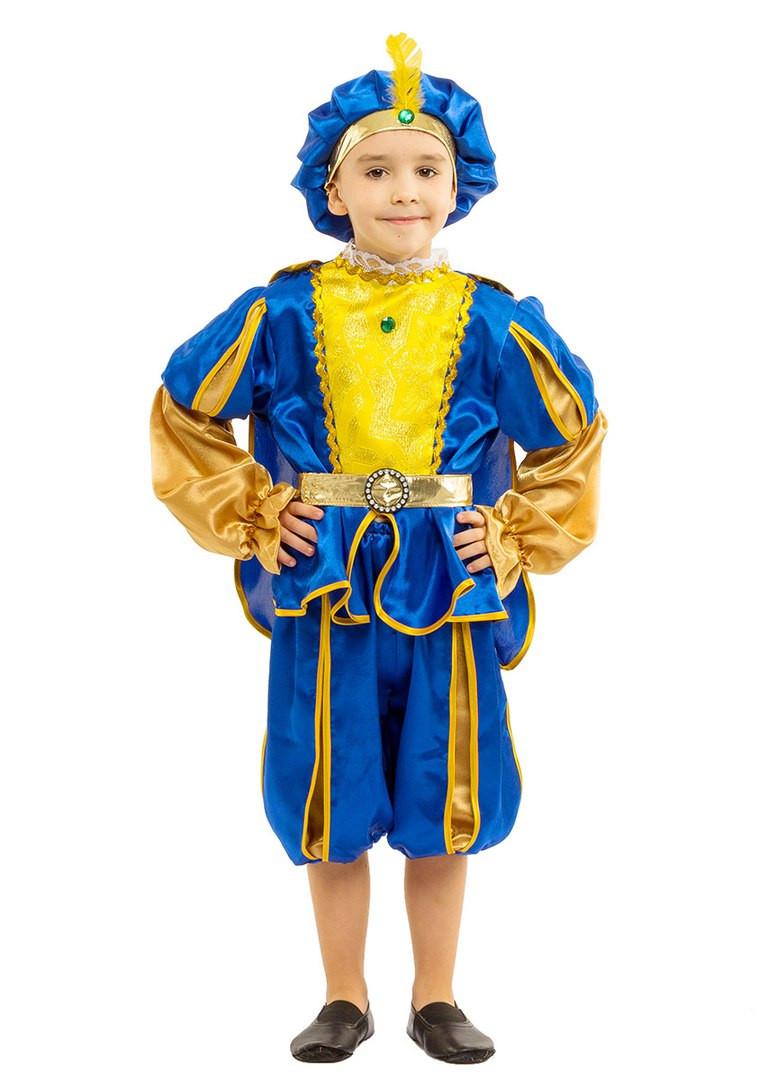 Костюм Принца, Пажа: кофта, плащ, штаны, пояс и берет с пером.