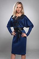 Темно-синие платье большего размера с черным ажуром размер:40