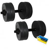 Гантели наборные Newt Rock 2 шт по 10 кг (NE-K-400-010-2)