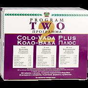 Коловада плюс - качественная программа очистки организма и улучшения здоровья.