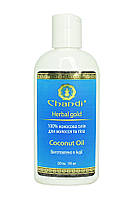 "Кокосовое масло ""Chandi""  для волос и тела (Чанди)"